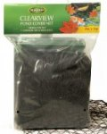 Blagdon Clearview Black Cover Net 4m x 3m